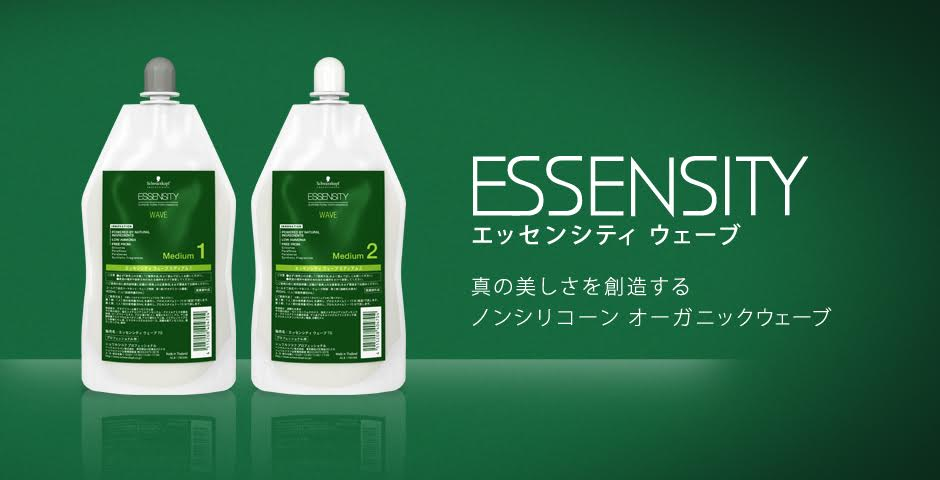 essensity